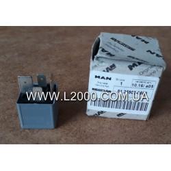Реле MAN 81259020560 (24V, 70A).