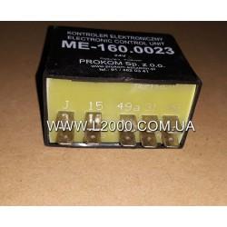 Реле поворотов MAN 81253110023 (10 контактов). PROKOM